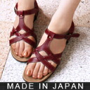 Fluffy cloth Sandals ★ outside valgus will! Gladiator natural forest ガールカジュアル flat lightweight travel ★ 2240-friendly Shoe Studio Belle and Sofa original