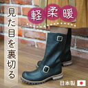 Lightweight short engineer boots and straw?! Punk rock casual Manish classic Jockey Pecos-friendly Shoe Studio Belle and Sofa ベルオリジナル ★ 2847
