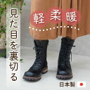 Lace-up short boots Army military-like Orange finish Engineer Boots lace up or straw or use light-weight! Friendly Shoe Studio Belle and Sofa ベルオリジナル ★ 2330