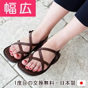 Flat soft Sandals black dark brown camel other ★ 4444 outside suitable for Valgus, wide shrill! Fs3gm's spacious bespoke shoes are only 700 yen