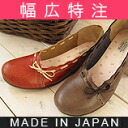 Fluffy リボンバレエ shoes ★ 0071 outside suitable for Valgus, wide shrill! Fs3gm's spacious bespoke shoes are only 700 yen