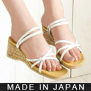 Natural & soft woven wedge Sandals Braided Wedge Sandals No.0835