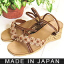 フラワーウェッジヒール Sandals /SS ~ 靴ずれ LL / ★ straw material in or not! 6 cm heel is lightweight comfort! Natural forest girl casual 2-way ベルオリジナル belle and sofa ★ 0838
