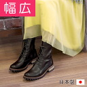Bootie-friendly Shoe Studio Belle and Sofa original ★ 1330 outside suited to the hallux! Fs3gm's spacious bespoke shoes are only 700 yen