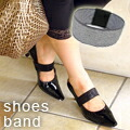 Shoes band is good to the shoes which it comes off, and are cheap shiningly! Pumps ballet shoes ★ shipment possibility ★★ ABANDfs3gm easy like shoes with a strap
