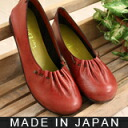 Gather ballet slippers natural-フラットカジュアル shoes! lightweight, they also recommended for travel! ★ 0072 ベルオリジナル