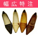 Classic pumps ★ 0387 outside suitable for Valgus, wide shrill! Fs3gm's spacious bespoke shoes are only 700 yen