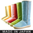 7 Colors ★ ロングムートン boots ★ colorful use this warm friendly Shoe Studio Belle and Sofa original ★ 2020