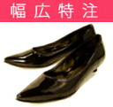 It is most suitable towards 0241 soft enamel pumps ★ valgus halluxes, wide shoes with high insteps! / exchange coming and going postage visitor burden fs3gm impossible of return of goods for 700 yen that custom tailoring shoes cut out relaxedly