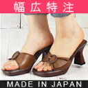 Platform heel Sandals ★ 2828 out suitable for Valgus, wide shrill! No refunds / Exchange round-trip postage customers bear fs3gm's in the spacious bespoke shoes are only 700 yen