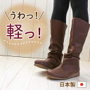 2way kusyukusyu boots mid-length ♪ sneakers more than mild leg approximately 241 g! Yawaraka material boots to tightening feeling of zero! Belle and Sofa original ★ 3030