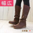 Kusyukusyu boots 2 Middle-friendly casual shoes Studio Belle and Sofa original ★ 3030 outside suitable for Valgus, wide shrill! Fs3gm's spacious bespoke shoes are only 700 yen