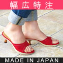 Friendly miracle mules Sandals shoes Studio Belle and Sofa original 8000 outside suitable for Valgus, wide shrill! Fs04gm's spacious bespoke shoes are only 700 yen