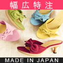 Outside of the shoe suede & Ribbon Mule sore a likely zero ★ miracle heel Sandals ★ S8001 suitable for Valgus, wide shrill! Fs3gm's spacious bespoke shoes are only 700 yen