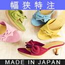 Suede & Ribbon Mule miracle heel Sandals ★ S8001fs3gm