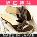 Super soft satin & Ribbon Mule ★ S8002 outside suitable for Valgus, wide shrill! In the spacious bespoke shoes are only 700 yen