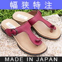 Classic Thong Sandals ★ 2250 Bell original fs04gm