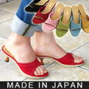 Miracle comfort! Tired legs and straw mules sandals are ヒール to & not splendidly! Simple design ★ 8000 ベルオリジナル belle and sofa