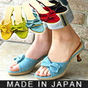 Suede & Ribbon Mule ストームヒール do splendidly in total comfort! Miracle heel sandal ベルオリジナル belle and sofa ★ S8001