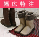 Was hand-knitted boots * shipping dates: friendly ships in 7-14 days your order (payment) shoe Studio Belle and Sofa original ★ 3131 out suitable for Valgus, wide shrill! No refunds / Exchange round-trip postage customers bear fs3gm