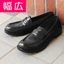 Academic ability and work efficiency! World comfort ☆ stress talk reviews without the concentration difference I get! Yawaraka loafer ladies ★ 6407 outside suitable for Valgus, wide shrill! fs3gm
