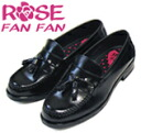These タッセルコインローファー most popular brand, FanFan student shoes junior high and high school students and matriculation 2002fs3gm