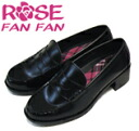 These classic コインローファーヒールアップバージョン FanFan student shoes junior high and high school students and matriculation 3001fs3gm