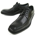 Men's leather business shoes 3518 formal, ceremonial, matriculation, graduation and employment activities Bracciano Bracciano Bracciano ★ 3518fs3gm