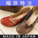 リボンバレエ shoes ★ 0071 ベルオリジナル fs3gm