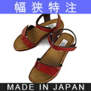 Soft-soled Sandals Velcro friendly Shoe Studio Belle and Sofa original ★ 0249fs3gm