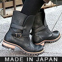 At & ベルトショートエンジニアブーツ, soft or light weight! Casual rock natural forest girl-friendly Shoe Studio Belle and Sofa ベルオリジナル ★ 0329 fs3gm