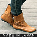 Belt pettanko casual boots ★ コンフォートインソール with friendly lightweight travel engineer wind シークレットインソール hidden heel Shoe Studio Belle and Sofa original ★ 0429