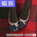 Enamel ballet slippers ★ 0642 Bell original fs04gm