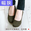 Suede ballet shoes ★ 0646-friendly Shoe Studio Belle and Sofa original