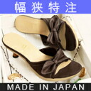 Super soft satin & Ribbon Mule ★ S8002-friendly Shoe Studio Belle and Sofa original fs3gm