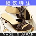 Super soft satin & Ribbon Mule ★ S8002-friendly Shoe Studio Belle and Sofa original fs3gm