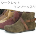 And friendly short-length & シークレットインソール with put it on like roof tiles or ベルトアンクル boots sneaker Shoe Studio Belle and Sofa original ★ 8822 returned non-products / Exchange return customers expense