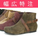 Roof tiles or gentle ベルトアンクル boot Shoe Studio Belle and Sofa original ★ 8822 outside suitable for Valgus, wide shrill! No refunds / Exchange round-trip postage customers bear fs3gm's in the spacious bespoke shoes are only 700 yen