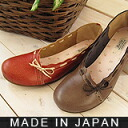 Yawaraka stitch Ribbon ballet slippers /22.0 ~ / 25.5 cm & Kobe pumps casual natural forest girl Ribbon ★ A0071 ベルオリジナル fs3gm