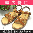 Friendly ソフトヌメ flat sandal super lightweight shoes Studio Belle and Sofa original ★ 4240 outside suitable for Valgus, wide shrill! In the spacious bespoke shoes are only 700 yen