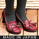 In キルトタッセルヒールローファー ★, straw or material not painful! Classic casual natural forest girl Manish Uncle shoe fringe domestic Kobe ★ 7755 ベルオリジナル belle and sofafs3gm