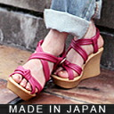 靴ずれ not in ソフトチューブウ edge sandals and straw or material! Bohemian resort Maxi-length dress too! Yawaraka Belle and sofa ★ 1218 ベルオリジナル