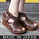 メッシュウ edge/s soled Sandals-Gladiator boots sandal natural forest girl does not 靴ずれ with L-Soft material Bohemian ★ 1287 ベルオリジナル belle and sofa