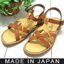 Without 靴ずれ in the Nume leather style color flat sandals and straw or material and comfortable! Lightweight travel natural forest girl casual domestic MF leather & ★ 4240 Belle and Sofa original
