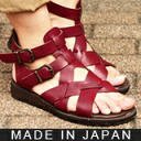 2-ベルトフラットグラディエーター sandal in soft, without knowing the blisters! Ethnic Bohemian natural forest girl travel lightweight double berth ★ 4244 belle and sofa ベルオリジナル