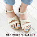 In a casual thick heeled sandal or straw material shoes ズレゼロ! ストームヒール live concert Bohemian ethnic natural forest girl ★ 5688 Belle and Sofa original