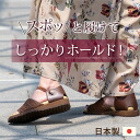 RIVER straw sandal comfort elastic strap in quickly wear off! ★ River ベルオリジナル