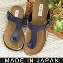 Between soft or thong Sandals also have hurt ♪ ★ 2250 Bell original