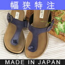 Yawaraka thong Sandals ★ 2250 Bell original fs04gm