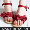 Heel スエードリボンコルクウ edge Sandals Cork handle with big Ribbon adult cute. lightweight & so have hurt to travel! ★ 8331 ベルオリジナル belleandsofa